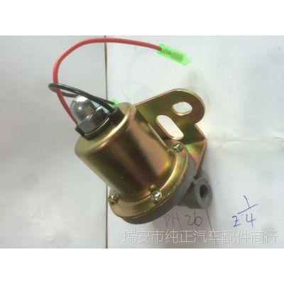 货车EQ153电磁气阀DF261 气门开关排气 气顶阀门DF251
