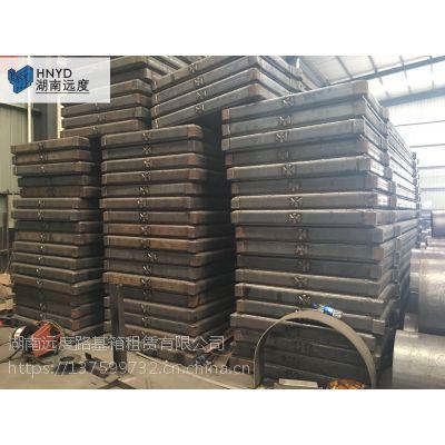 湘潭25个厚铺路钢板丨出租租赁加工销售