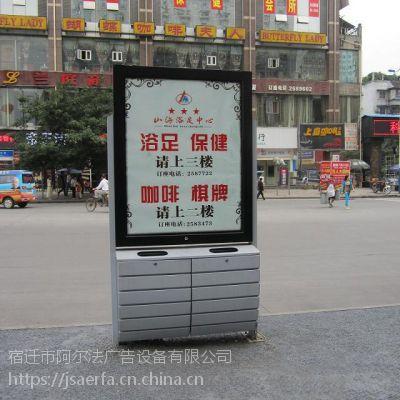 济宁厂家供应果皮箱、环卫垃圾桶、订购热线15050955766