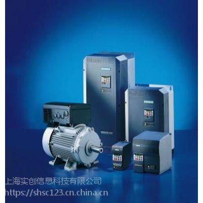 LDZ10501650 西门子罗宾康上海实创原装进口