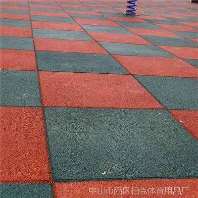 厂家直销 幼儿园专用安全橡胶地垫 室外彩色弹性地砖