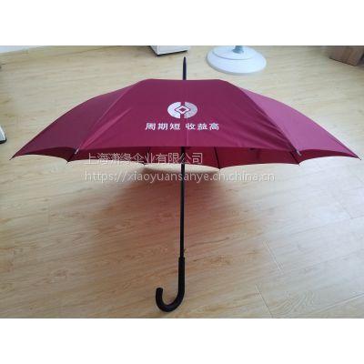 供应弯柄广告伞 自动雨伞厂家生产 促销雨伞定制 弯柄自动礼品伞