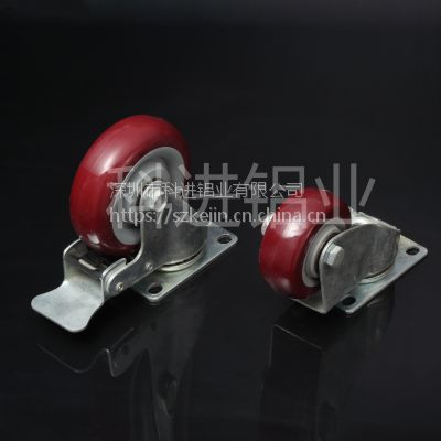 3寸枣红色/刹车轮万向轮 不带 /带刹车 带轴承型材设备聚脂地脚轮