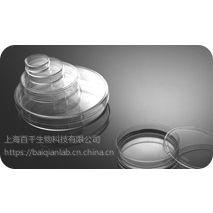 上海百千生物J00400细胞培养皿40、60、100、110、150mm