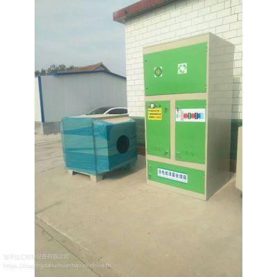 定制汽车烤漆房专用光氧一体机 风机光氧一体设备 过检测省时省力