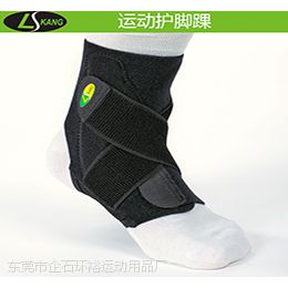 东莞护具加工厂 潜水料运动护踝 保护脚踝关节 支撑定制