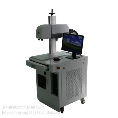 半自动UV激光打标设备