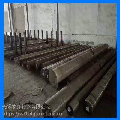 安徽供应《西宁特钢》3cr13机械专用马氏体不锈钢圆钢/方钢 不锈钢板 锻件加工
