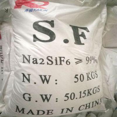 国产干湿粉工业级氟硅酸钠