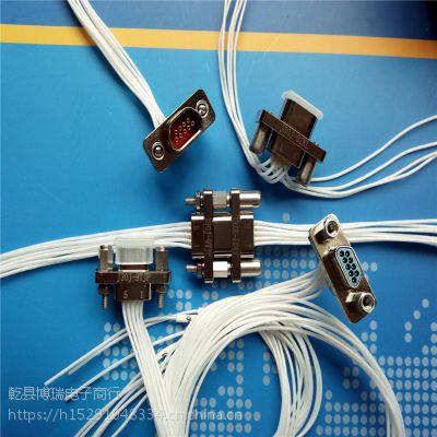 骊创矩形连接器J30J-9ZKL插头插座9芯