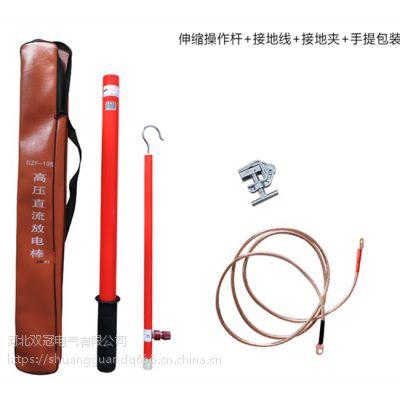 河南电力专用携带型高压放电棒 双冠 伸缩式交流放电棒使用注意事项
