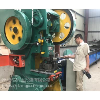 铭冠机械30-40-50角钢法兰机批量生产服务到位