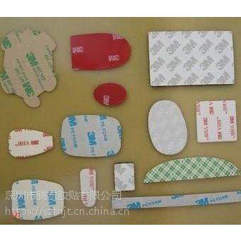 自粘胶硅胶垫、防滑硅胶垫