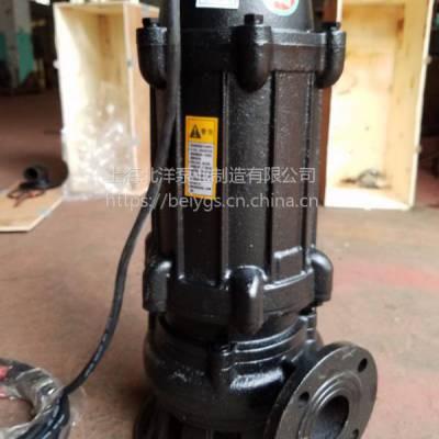 供应上海排污泵厂家50WQ30-30-3型号