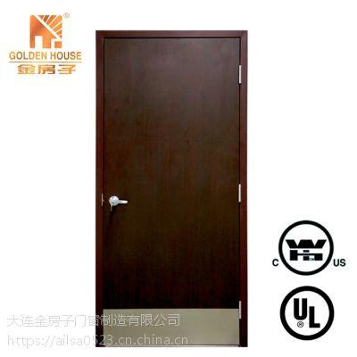 90mins wooden fire doors with steel frame