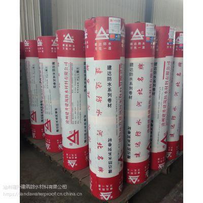 河北建达品牌SBS防水卷材|国标聚酯胎防水卷材