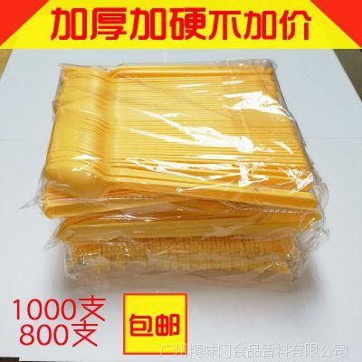 800支1000支17cm长柄塑料长勺子批发奶茶烧仙草冰粥一次性长冰羹