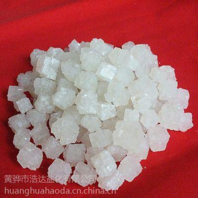秦皇岛工业盐厂家秦皇岛哪里有99工业盐精制盐秦皇岛专卖工业盐