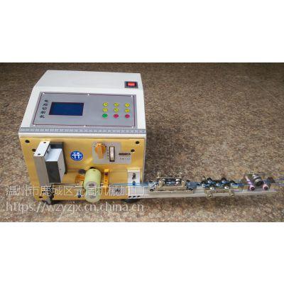 供应剥线机LCD液晶屏全自动剥线机温州元周机械剥线机打火机线剥线机