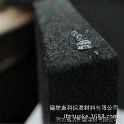 现货供应发泡水泥保温板 改性泡沫玻璃板