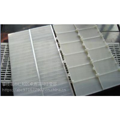 云南贵州四川白色高分子铝合金式卡条卡扣尼龙高频振动筛片低价出售,质量超好哦!