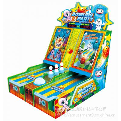 保龄球派对 大成科技儿童小设备 室内游乐设备 儿童乐园游戏产品