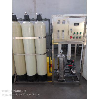生产PO膜专用纯净水设备厂家-青州百川,用好水生产好膜
