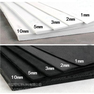 EVA防滑垫 橡胶EVA大板 白色发泡板 包装内衬