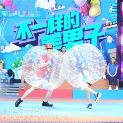 郑州易欣快乐大本营游戏道具儿童碰碰球亲子互动游戏器材场地游艺设备