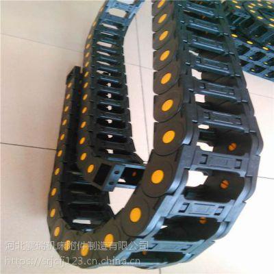 赛瑞塑料封闭式线缆拖链