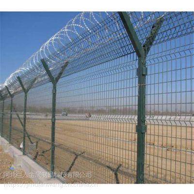 巨人机场护栏网 Y型柱加高隔离网 浸塑网片厂家直销