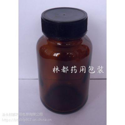 沧州林都供应150ml广口玻璃瓶