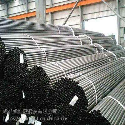 小口径厚壁钢管 冷拔小口径钢管 四川小口径铁管
