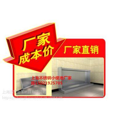 安徽宣城厂家供应感应冲水不锈钢小便槽