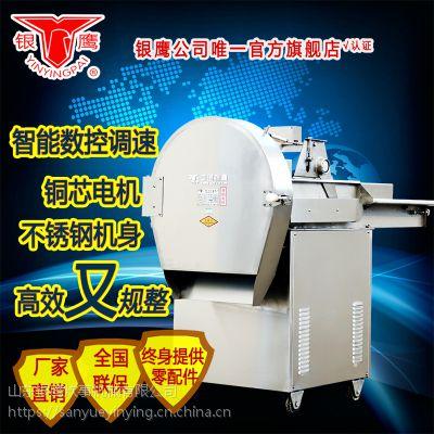 银鹰牌CHD80I变频式切菜机