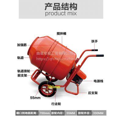 350型水泥砂浆搅拌机 一次搅拌500斤料搅拌机