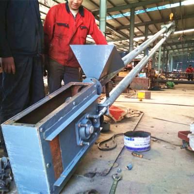 吉林塑料盘片管链输送机定制钙粉提升机