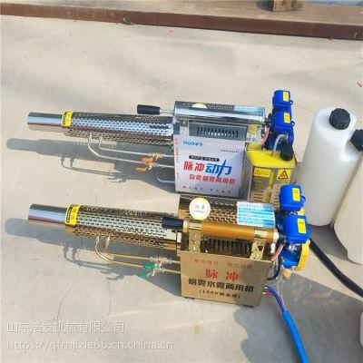 单管弥雾机优点 浩发高压动力喷雾机