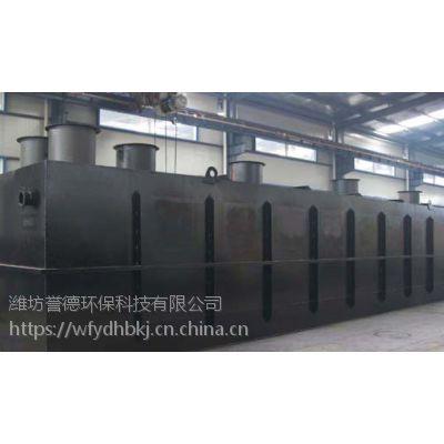 潍坊化工地埋式污水处理设备誉德环保
