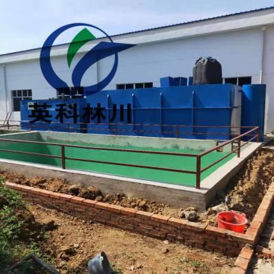 耒阳微动力生活污水处理设备装置处理农村生活污水效果信得过