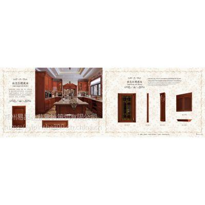 广州实木家具画册设计整木家装图册印刷全屋定制宣传单制作