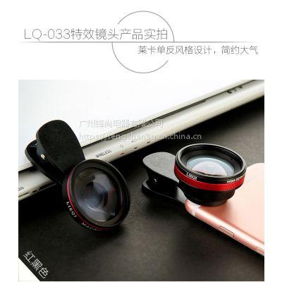 猎奇新品手机特效镜头LQ-033,5层无畸变镜片0.6X广角+15X微距镜头,通用特效镜头