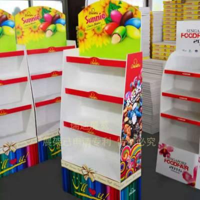 供应瑞达定制婴童用品PVC展架,食品糖果货架,化妆护肤品PVC落地架,PVC台面架