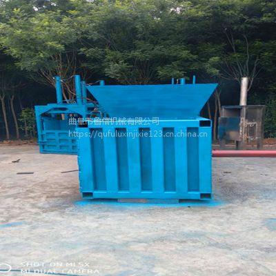 鲁信小型60吨立式金属铁皮压块机 废纸液压打包机 内蒙古卧式大型压缩机厂家