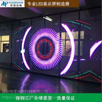 华泽光电P3.91-7.81LED透明屏商店橱窗玻璃幕墙4S店透明屏