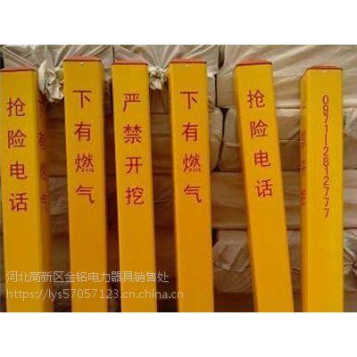 陕西省西安市天然气管线标志桩批发市场