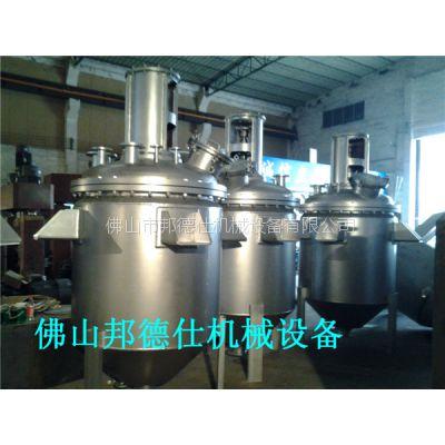 邦德仕供应夹套反应釜 固化剂反应釜 价格优惠