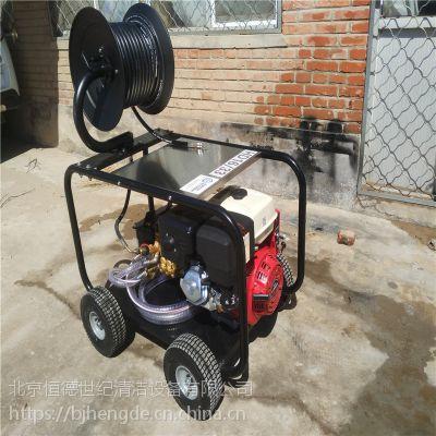 供应小型高压管道疏通机 HD16/33 管道清洗机 油污疏通机