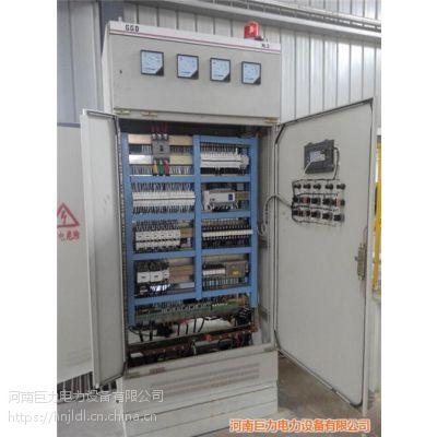 河南控制柜_控制柜生产_PLC控制柜