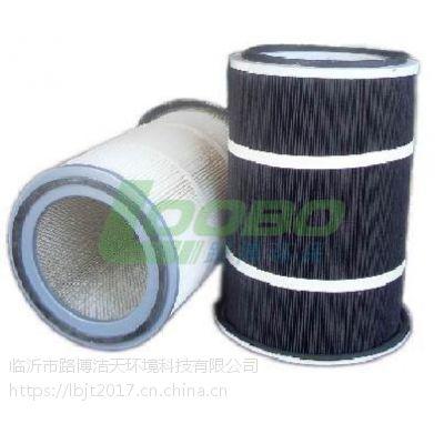 路博洁天 LB-JT滤芯耐阻燃复合纤维滤材质 除尘配件